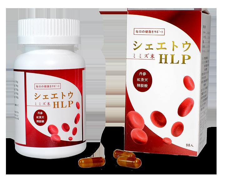 雪悅通-HLP膠囊|紅蚯蚓|蚓激酶|LR